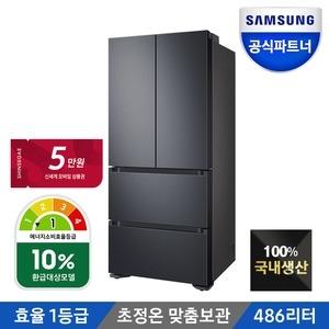 삼성전자 비스포크 김치플러스 RQ48R9431M1 (2020년형)