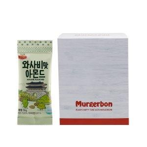 머거본 와사비맛 아몬드 30g[36개]