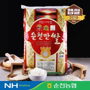 순천농협 2019 순천만쌀[20kg]