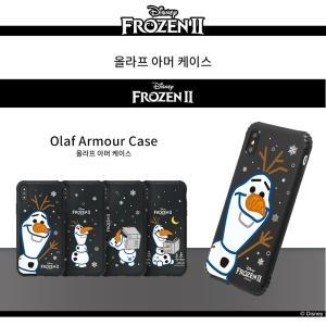아스카코리아 겨울왕국2 아머 젤리케이스[아이폰7,8 Plus]