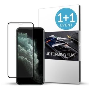 스킨즈 4D 포밍 풀커버 액정보호필름 (2매)[아이폰11]