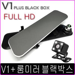 히든뷰어 KDsafe V1 PLUS (1채널)[128G]