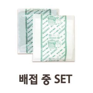 가온누리코리아 다용도 배접 쓰레기봉투 중[100매]