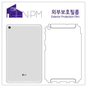 젠피엠 후면 카본 외부보호필름 (2매)[G패드5 10.1]