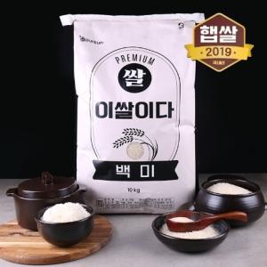 이쌀이다 2019 프리미엄 백미[10kg]