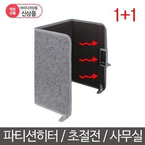 홍진테크 인더스 IN-DES15[2개]