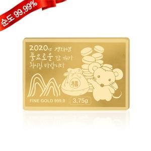 골드모아 순금 골드바 37.5g 황금쥐 선물