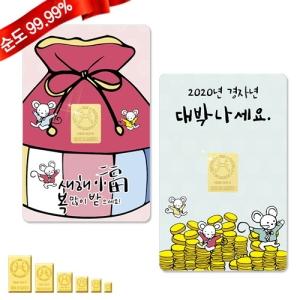 골드모아 순금카드 골드바 3.75g 황금쥐 선물