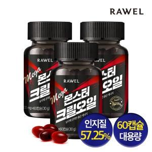 한국생활건강 로엘 몬스터 크릴오일 60캡슐[3개]
