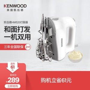 켄우드 HM520[해외쇼핑]