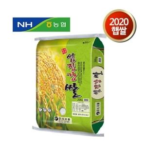 우리곡물 2019 신동진 섬진강쌀[20kg]