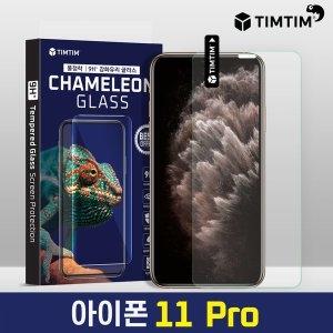 팀팀 AGC 강화유리 (2매)[아이폰11 프로]