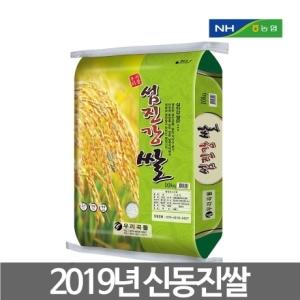 우리곡물 2019 신동진 섬진강쌀[10kg]