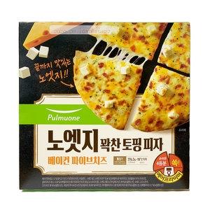 풀무원 노엣지 꽉찬 토핑 피자 베이컨 파이브치즈 376.3g[1개]