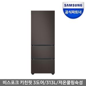 삼성전자 비스포크 김치플러스 RQ33R747105 (2020년형)