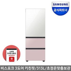 삼성전자 비스포크 김치플러스 RQ33R745155 (2020년형)