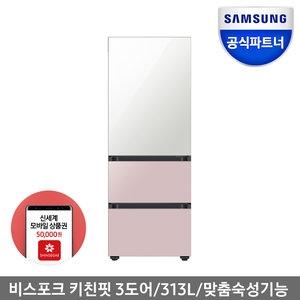 삼성전자 비스포크 김치플러스 RQ33R747155 (2020년형)