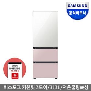 삼성전자 비스포크 김치플러스 RQ33R743155 (2020년형)