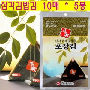삼해상사 삼각김밥김(조미) 10매[5개]
