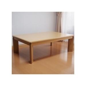 지이라이프 장방형 코타츠 테이블 JCW-105[105x75cm]