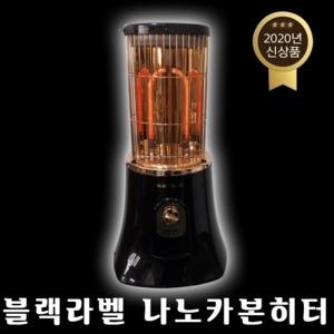 나산전기 TOP-02