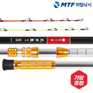 MTF 들어뽕 칼치 G570