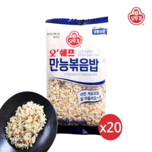 오뚜기 오쉐프 만능볶음밥 300g[20개]