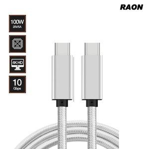 라온 100W PD USB3.1 GEN2 4K UHD C to C 고속충전케이블[1m]