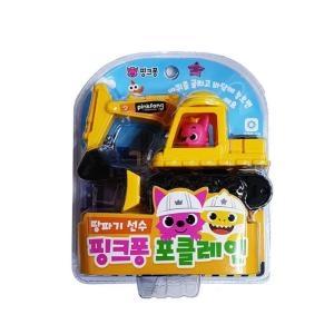 지나월드 미니중장비 땅파기 선수 핑크퐁 포클레인