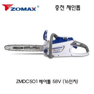조맥스 ZMDC501[충전기, 배터리 없음]