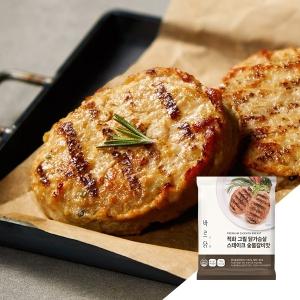 메디쿼터스 바르닭 직화그릴 닭가슴살 스테이크 숯불갈비맛 100g[20개]