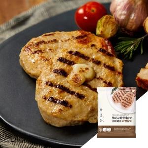 메디쿼터스 바르닭 직화그릴 닭가슴살 스테이크 리얼갈릭 100g[20개]