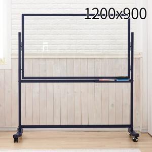 휴그린 투명 유리칠판 + 이동식 스탠드 세트[90 x 120cm]