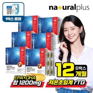 초임계 알티지 오메가3 비타민D 60캡슐[6개]