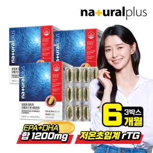 초임계 알티지 오메가3 비타민D 60캡슐[3개]