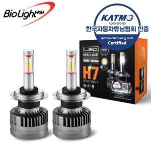 바이오라이트 4면 LED 전조등 H7[A타입]