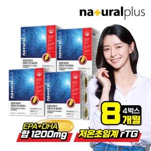 초임계 알티지 오메가3 비타민D 60캡슐[4개]