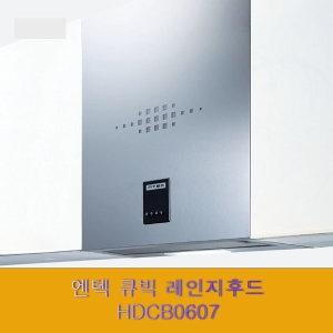 에넥스 HDCB-0607