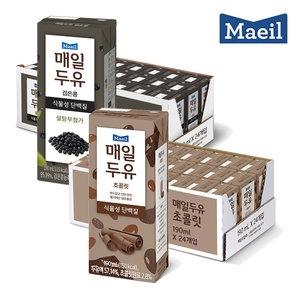 매일유업 초콜릿 190ml x 24개 + 검은콩 190ml x 24개