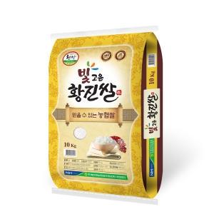 만세보령농협 2020 햅쌀 만세보령쌀 삼광미 골드[10kg]