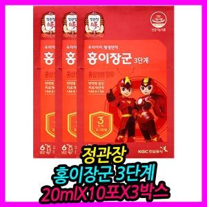 정관장 홍이장군 3단계 차일드 20ml[10포,3박스]