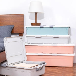 위블앤 침대밑 수납박스 플라스틱 수납상자(93.5X14)