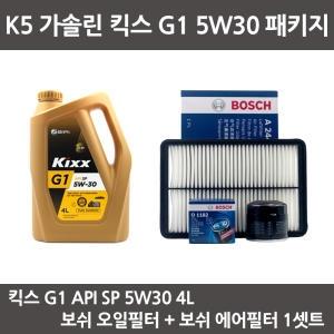 GS칼텍스 KIXX 킥스 G1 5W30 + 보쉬필터 K5(~11) 가솔린