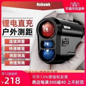 차쉬넬 노호크 거리측정기 (NK-450)
