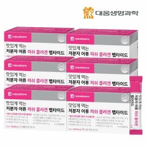 대웅생명과학 저분자 피쉬콜라겐 펩타이드 2g 30포[6개]