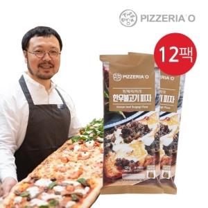 피자코리아 핏제리아오 피자 한우불고기피자 120g[12팩]
