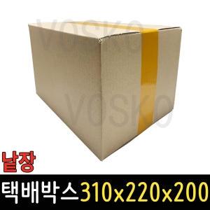 보스코 택배박스 JJ-1 (31x22x20)