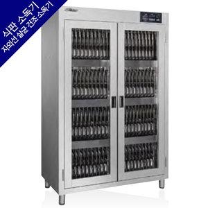 티엠이엔지 ATM-FT-H1200