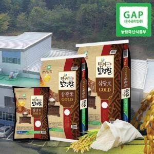 만세보령농협 2020 햅쌀 만세보령쌀 삼광미 골드[4kg]