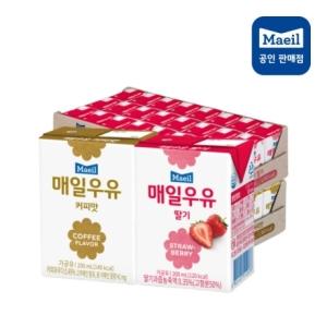 매일유업 멸균 딸기우유 200ml x 24팩 + 멸균 커피우유 200ml x 24팩
